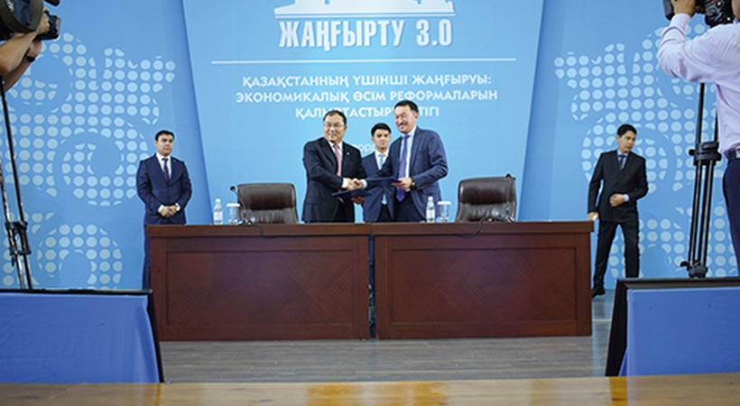 CTIEC Signs EPC Contract for first 600t/d float glass production line in Kazakhstan