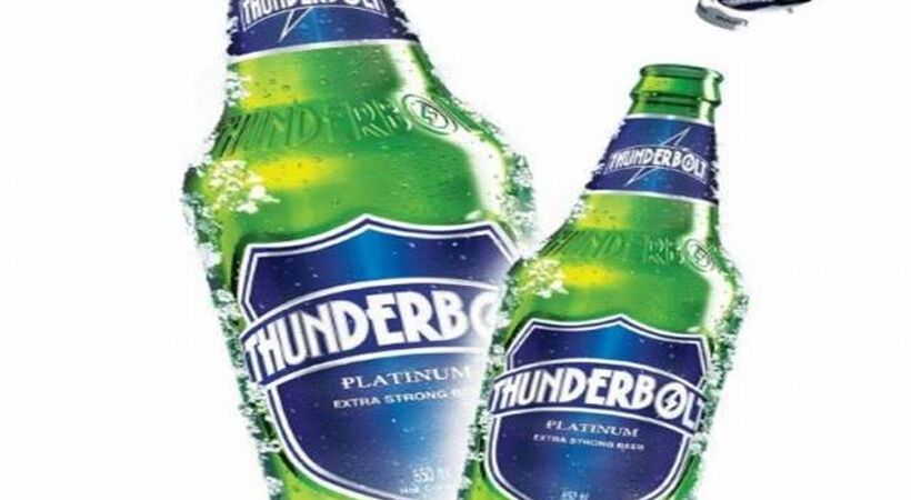 AGR unveils Thunderbolt beer bottle design