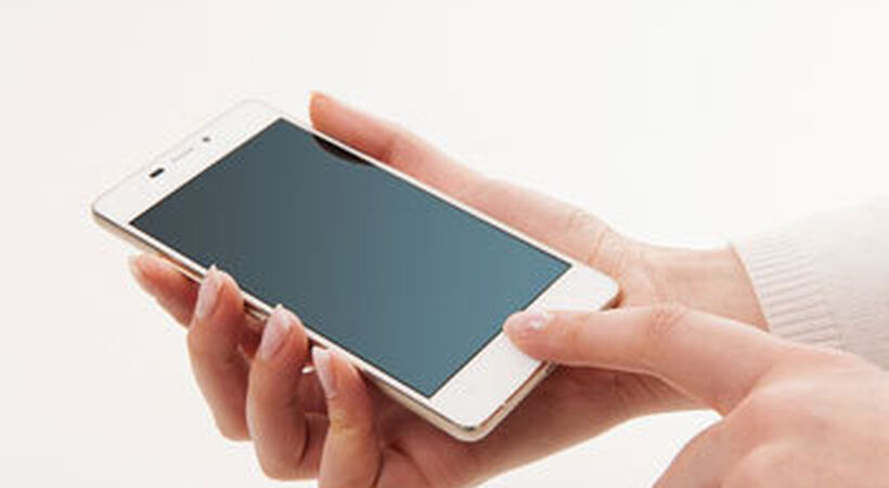 Schott glass used in smartphone fingerprint technology