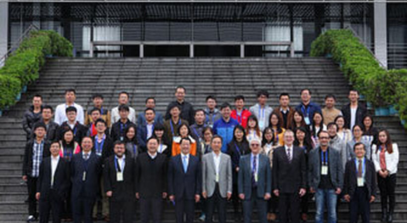 First ICG Winter School in China